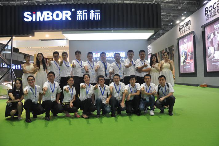 2015年6月上海展