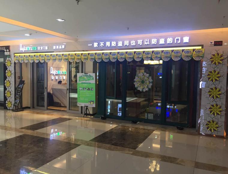 广西南宁门店1