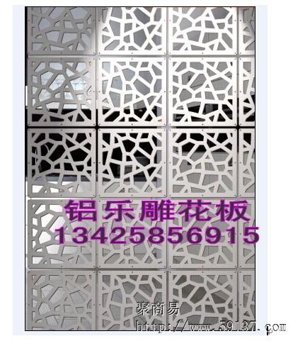 镂空铝雕花 用于幕墙 吊顶 门头 隔断装饰