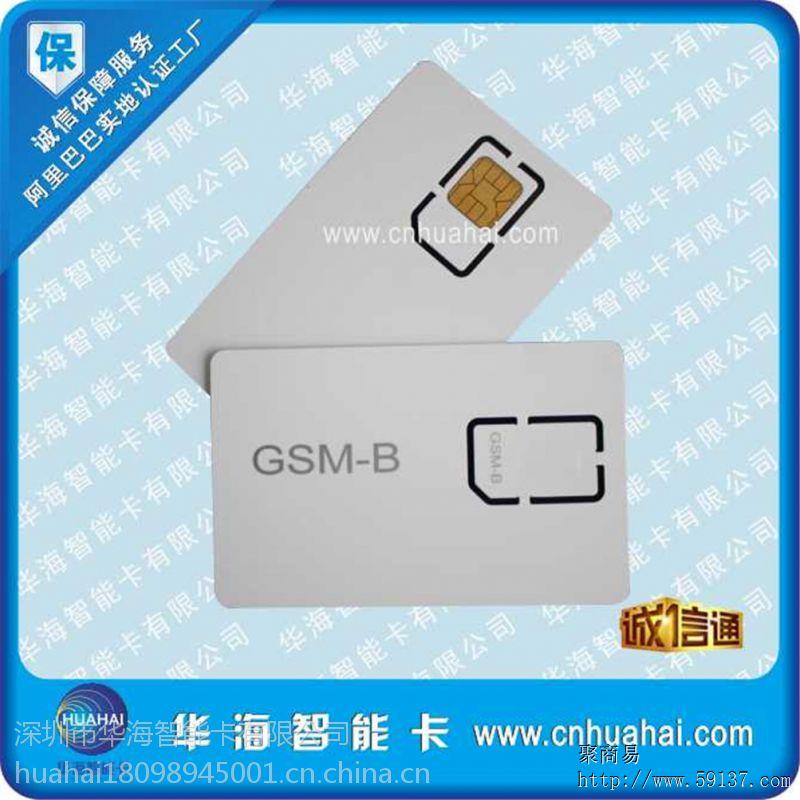 gsm测试白卡 8960测试白卡价格