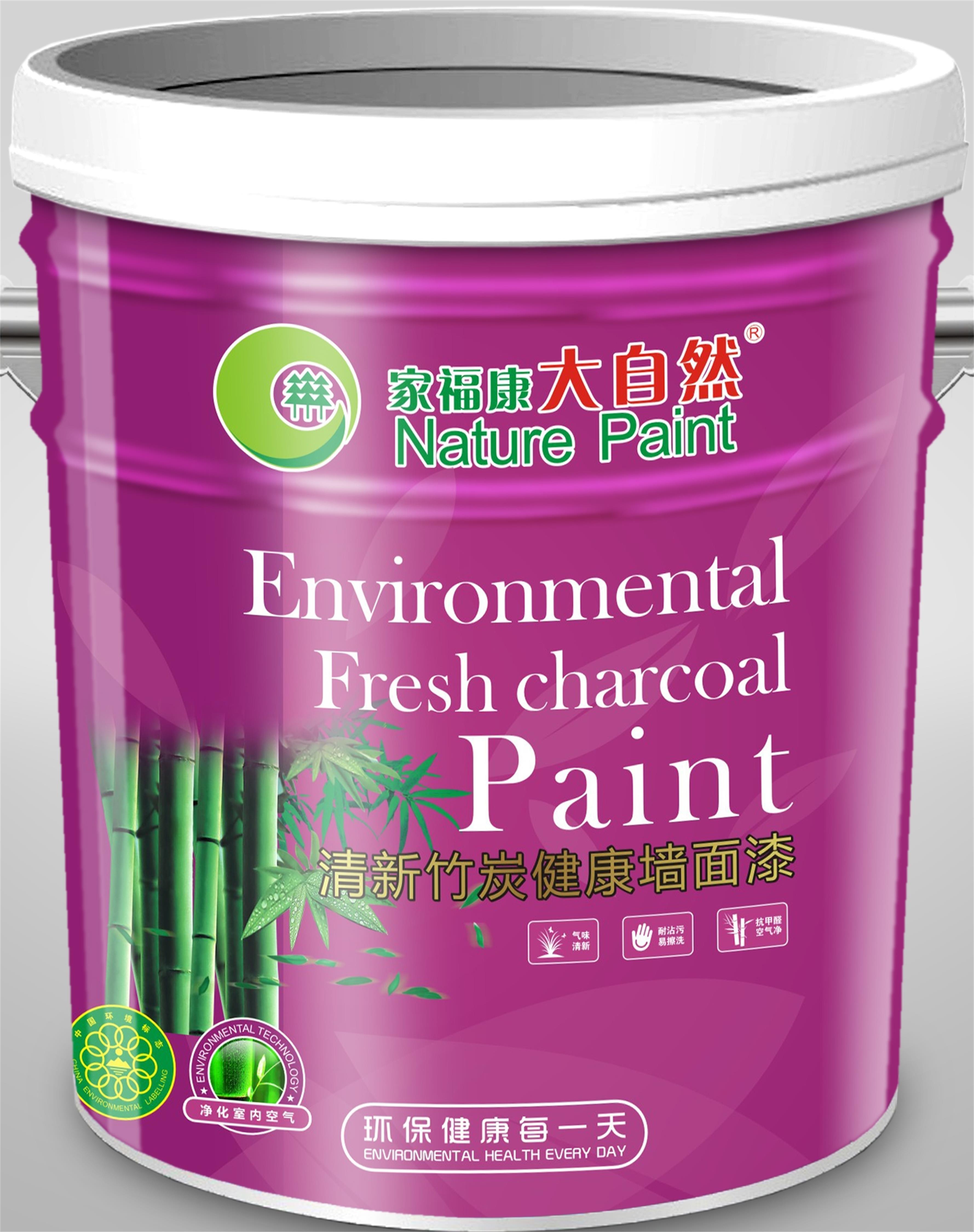 环保油漆十大品牌大自然漆,免费代理加盟送好礼