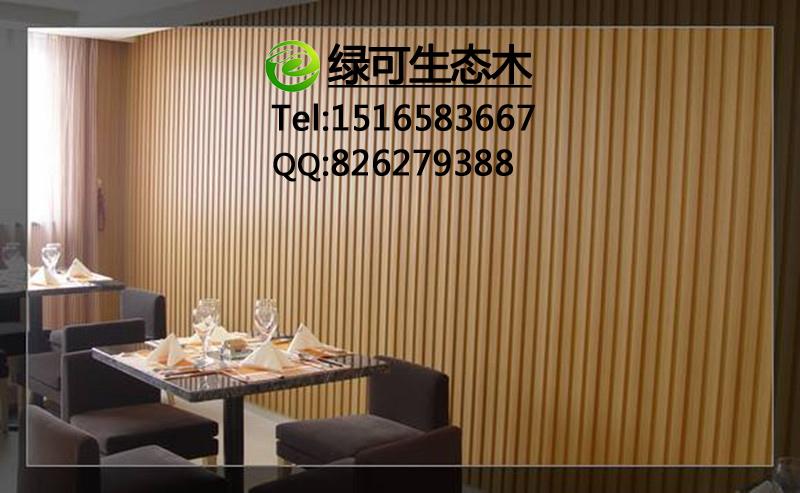 供应生态木95长城板 背景墙