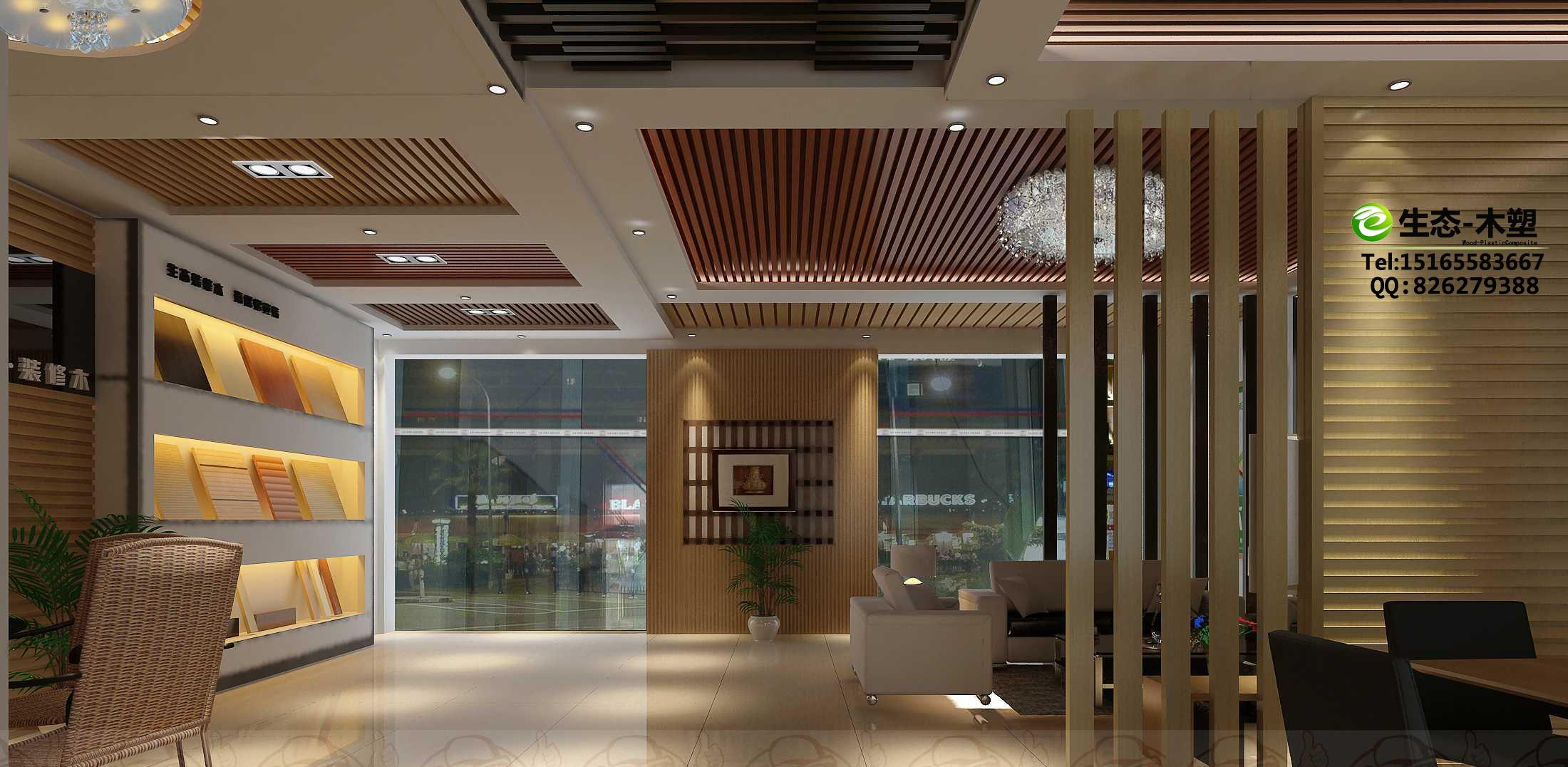 生态木159长城板 墙面保护板墙裙吊顶材料