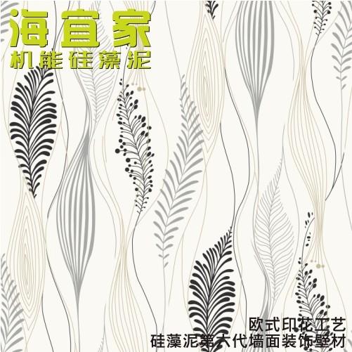 海宜家硅藻泥 欧式 印花工艺