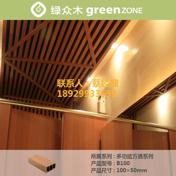 供应防潮生态木方通-集成吊顶>吊顶代理招商加盟-聚商