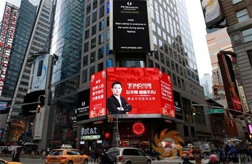 """热烈祝贺""""今顶集成吊顶""""强势登陆纽约时代广场"""