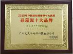 中国建材网十大硅藻泥品牌