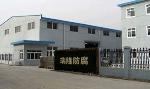 姜堰市瑞隆机械设备厂