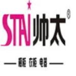 帅太橱衣柜(中国)品牌运营中心